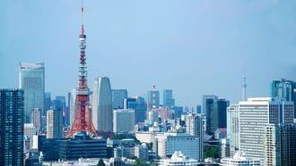 平均年収「中央・千代田・港区」トップ500社