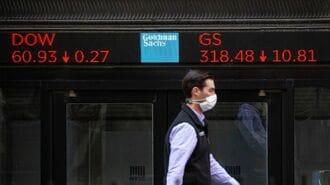 「コロナ給付金」を株に突っ込む米国人の思惑