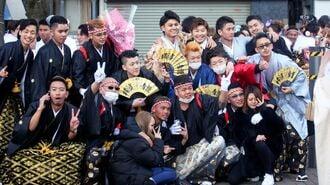 成人式を「伝統行事」と重宝する日本人の勘違い
