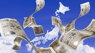 安倍政権は、財政推計の「粉飾」を始めるのか
