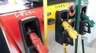 原油価格が「1バレル60ドル台」まで戻る理由