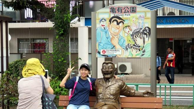「こち亀」両津勘吉が40年愛され続けた理由