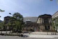 日銀トップ人事、武藤氏を軸に調整本格化