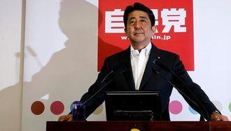 英メディアが日本の衆院解散を酷評した理由