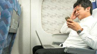 「新幹線」でバレる!残念すぎる人の3大欠点
