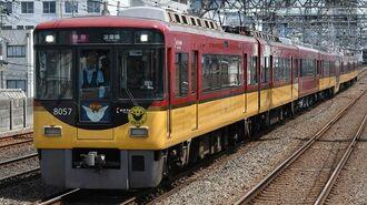 なぜ関西私鉄で「京阪」だけがプロ野球に無縁?