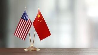 アメリカが中国に事実上の冷戦を告げた理由