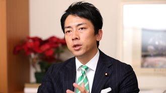 小泉進次郎は「老後2000万円問題」をどうみたか