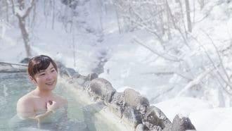 温泉の「男女混浴」は時代遅れになったのか