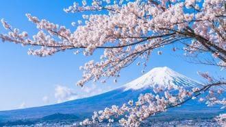 日本株はこれから1年で最高の時期を迎える