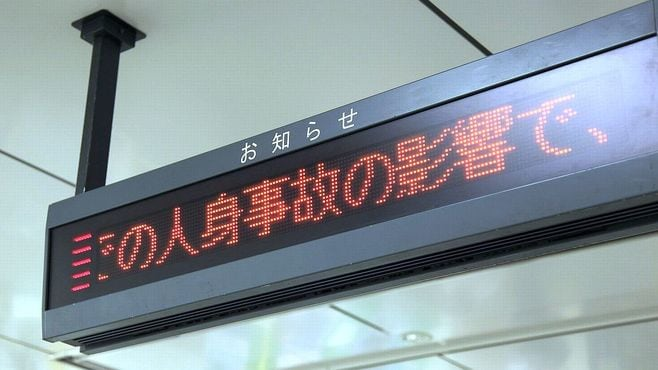 鉄道自殺「うつ病」と並んで多い原因は何か