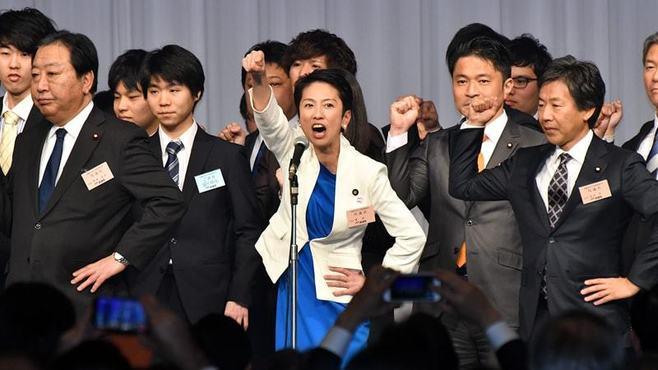 民進党大会で透けてみえた蓮舫代表の「命脈」