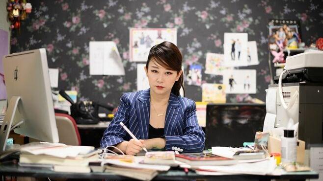 東村アキコが「お稲荷さん」を本気で描いた理由
