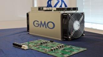 仮想通貨「採掘」で大誤算、GMOとDMMが急転換