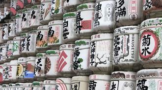 日本酒の三大生産地を作った地理条件とは