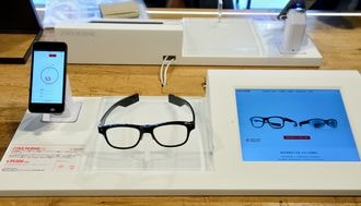The Eyeglasses to Watch Your Well-Being are Finally Here