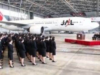 "JAL""予想外""の成功で注目、稲盛氏の右腕"