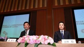 「撤退・合併・解散した外資系企業」102社リスト