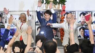 鹿児島県に脱原発知事が誕生したのは衝撃だ
