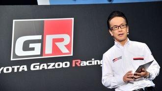 トヨタが「国際レース」に力を入れる意外な理由