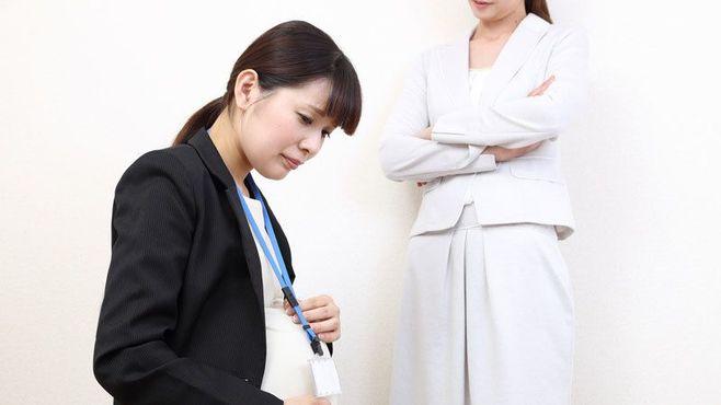 子持ち女性ほど「妊婦いじめ」がキツい矛盾