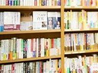 経営者が選ぶ100冊--視界不透明な今、陣頭指揮を執るリーダーたちも読書から多くを学ぶ