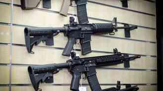 全米ライフル協会、破産法11条の適用を申請