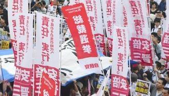 秋葉原に「安倍支持旗」が立ちまくった舞台裏