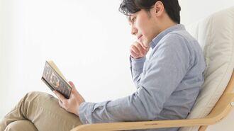 超一流の人ほど「読書」を絶対に欠かさない理由