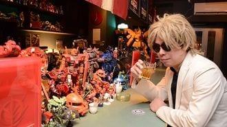 福岡「ガンプラキープ」ができるバーの正体