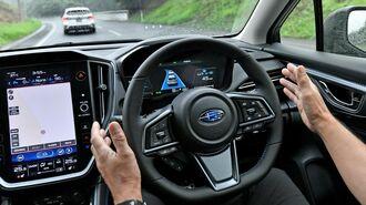 次世代アイサイトを「自動運転」と呼ばないワケ