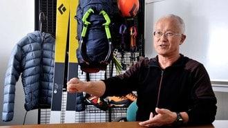 輸入代理店の常識破る「登山家社長」の決断