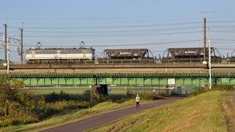 川崎-熊谷を縦断!JR唯一「石炭列車」の全貌
