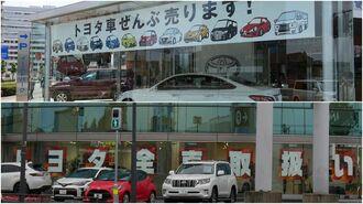 トヨタ、「全車種販売」で勃発する顧客争奪戦