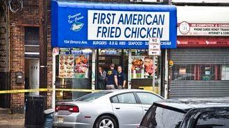NY爆発事件、素朴だった容疑者の「突然変異」