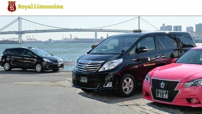 タクシー会社「600人解雇騒動」が混迷続く実情