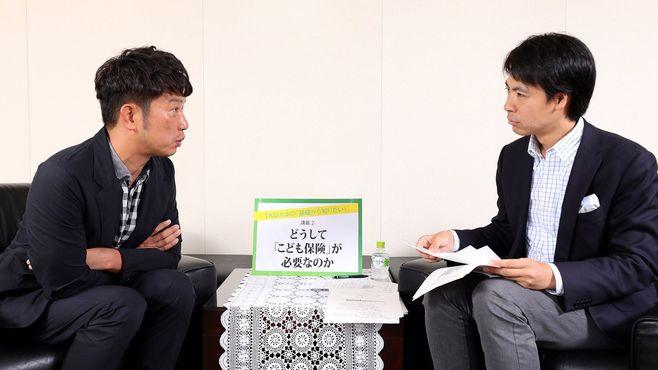 小泉進次郎氏の「こども保険」、なぜ必要か?