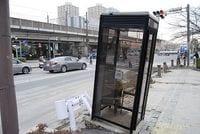 東京からもっとも近い被災地・浦安現地ルポ【下】生活編