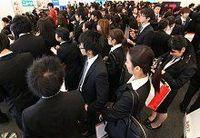 2012年新卒採用が本格スタート--企業の採用意欲は盛り上がらず