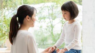 「自分の行動に責任持つ子が育つ」親の必須3行動