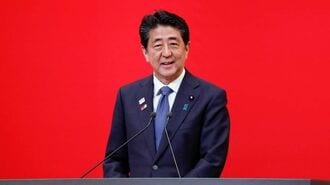 日本の政治報道は、なぜこうも甘くなったのか