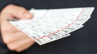 チケット不正転売が厳しく禁じられた真の意味