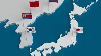 日中韓「想定外の人口減少」で直面する大問題