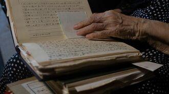 「日記を83年書き続けた女性」の波瀾万丈人生