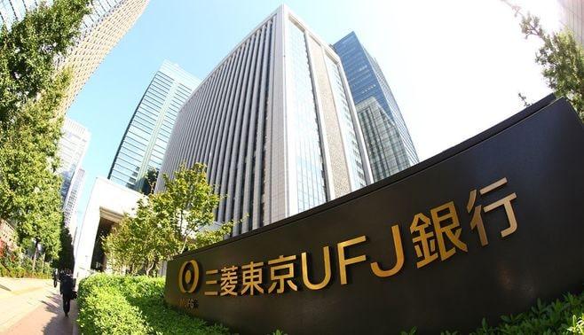三菱UFJ、「純益1兆円の快挙」後にはハードル