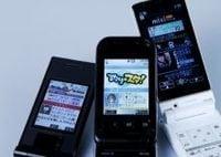 東京都の携帯ネット規制条例に対し、業界団体や婦人団体、ネット利用の教育啓発団体が猛反発