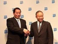 YKK APに創業家出身者以外の新社長が初就任、12年度までに150億円の営業利益上乗せ狙う