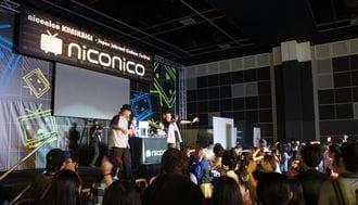 「ニコニコ国会議」、ついに海外デビュー