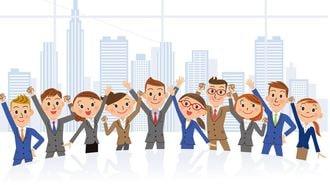 社員を幸せにできない会社はまず繁栄しない