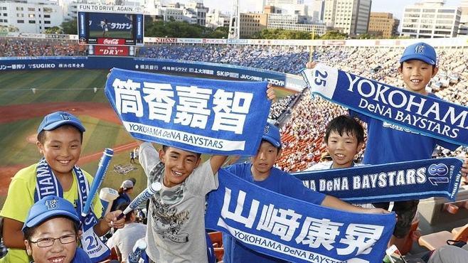 観客激増の横浜DeNAが乗り越えたい課題